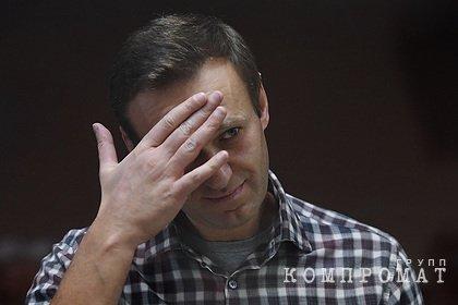 Навальному объявили выговоры за нарушения в колонии