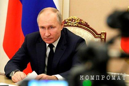 В Кремле ответили на вопрос о вакцинации Путина от COVID-19