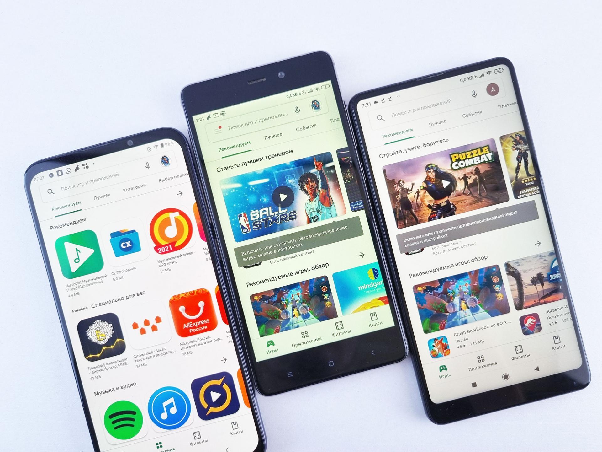 Google Play Store обновился до версии 24.8.17. Получаем новую навигацию