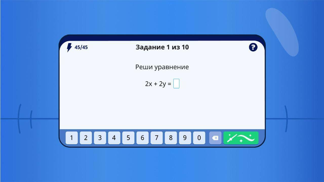 Учи.ру запускает новую RPG-игру для школьников, полностью основанную на принципе game-based learning
