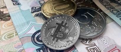 Россия готовится к жесткой борьбе с криптовалютой. Граждан заставят докладывать властям о каждом токене