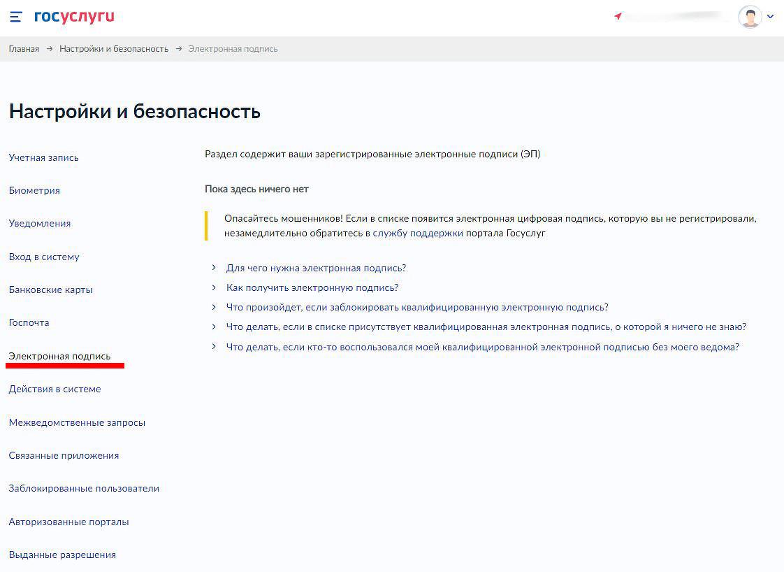 Электронная подпись стала оружием против россиян. По стране прошла серия обысков