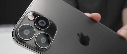 Раскрыт дизайн нового флагманского iPhone. Что в нем нового