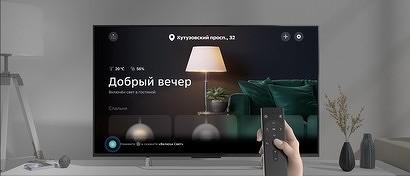 Сбербанк создал «убийцу» Android для умных телевизоров