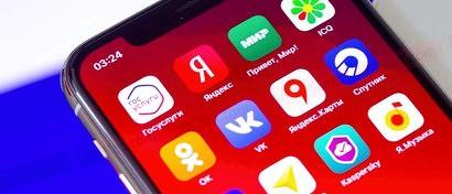 Apple согласилась предустанавливать российское ПО на iPhone. Как это будет выглядеть