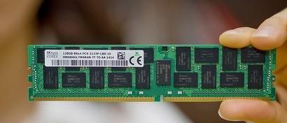 Главных производителей памяти обвинили в картельном сговоре для взвинчивания цен