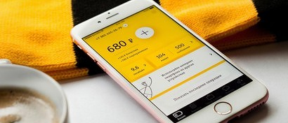 «Билайн» выставил на продажу данные об абонентах по номерам их телефонов