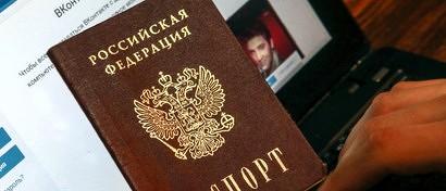 Граждан России перестанут пускать в соцсети без паспорта. Роскомнадзор уже запустил процедуру