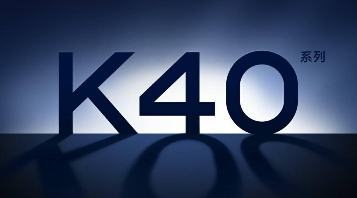 Астанавитесь! Redmi завалила соцсети рекламными постерами с характеристиками Redmi K40