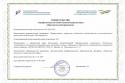 ИрГУПС получил аккредитацию программы управления персоналом