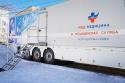 Передвижной медицинский комплекс 26 апреля начнет работать в Хабаровском крае