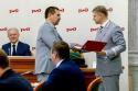 Начальником Красноярской железной дороги назначен Алексей Туманин