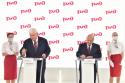 ФПК и Mastercard заключили соглашение о сотрудничестве