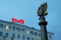РЖД и «Газпром нефть» договорились совместно развивать информационные технологии