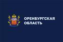 РЖД и правительство Оренбургской области договорились о сотрудничестве