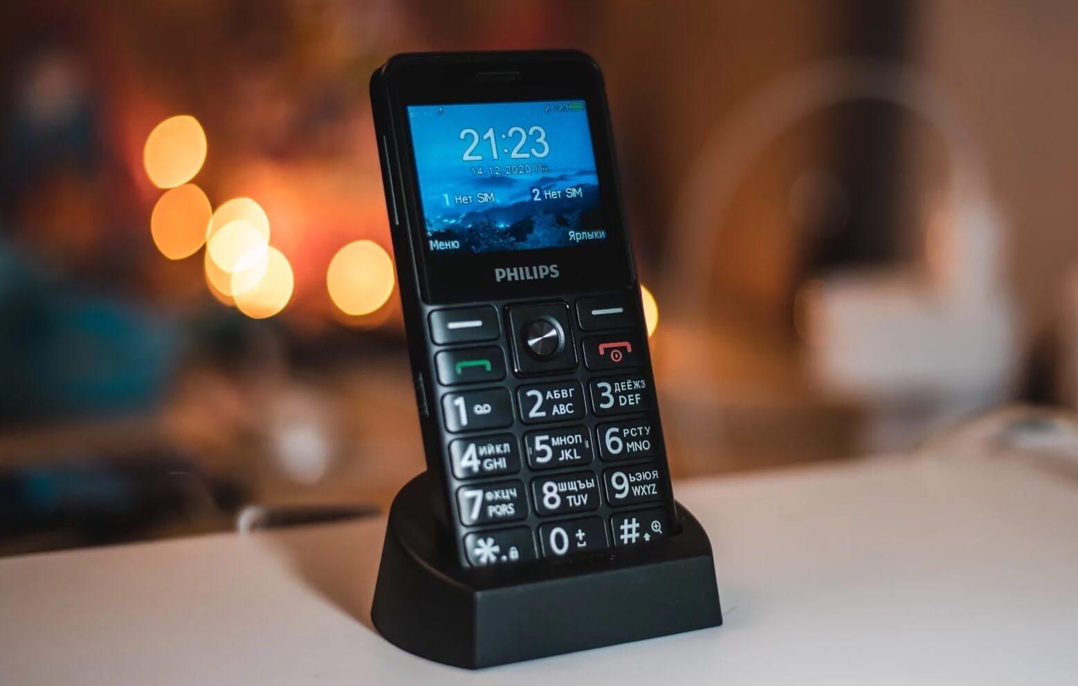 5 ситуаций, когда кнопочный телефон лучше смартфона