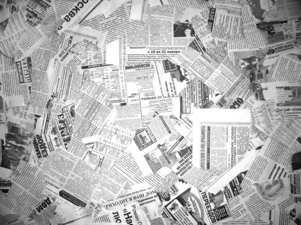 Путин призвал ответить на вызов изменения климата Земли