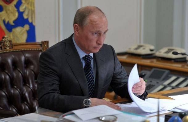 Путин: против России готовят провокацию в части борьбы с COVID-19