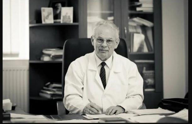 В Петербурге создадут Фонд поддержки научных исследований имени врача Бориса Афанасьева