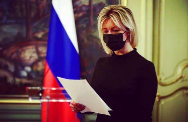 Захарова обвинила западных интернет-гигантов в игнорировании законов РФ