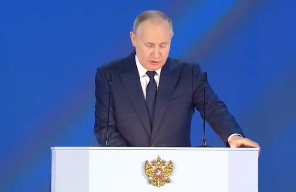 Путин анонсировал новую выплату для семей с детьми школьного возраста