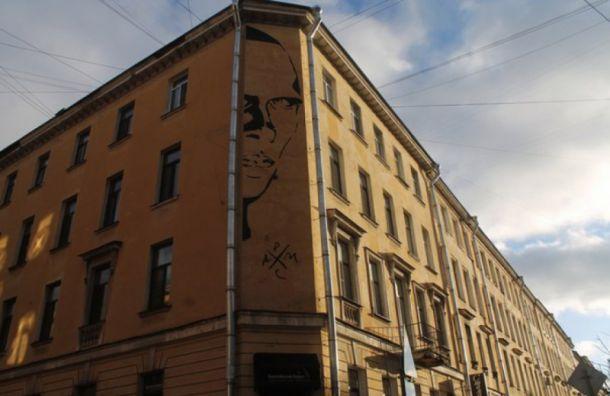 Чиновники требуют закрасить портрет Хармса на стене дома на Маяковского