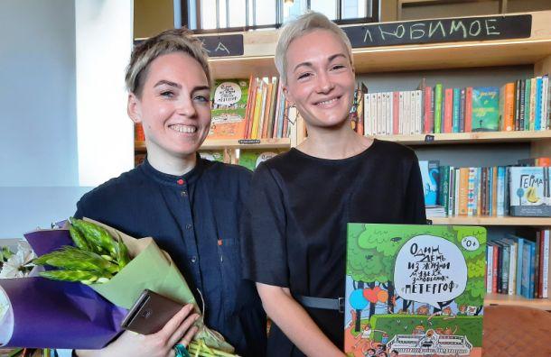 'Петергоф' выпустил первую в России музейную книжку-виммельбух