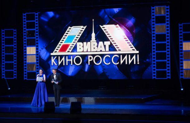 Известный на всю Россию фестиваль кино стартует в Петербурге