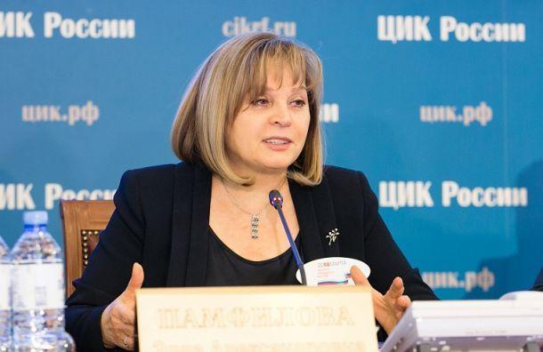 Глава ЦИК осталась недовольна Петербургом из-за отказа в 'Мобильном избирателе'