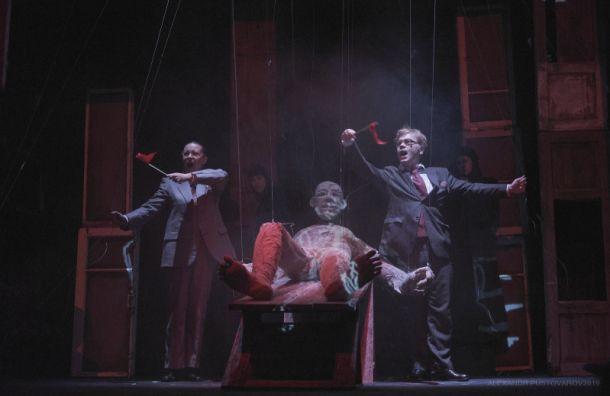 В Большом театре кукол покажут 'Егоркину Былину' по стихотворению Александра Башлачева