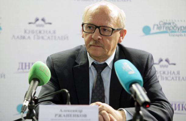 Ржаненков в последний момент подал документы на праймериз 'Единой России'