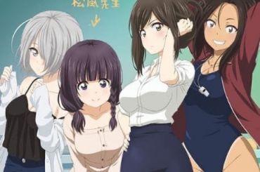 Суд запретил ссылку на аниме 'Зачем вы здесь, учитель?!'