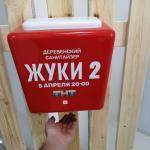 В Ставрополе, Пятигорске и Невинномысске появились деревенские умывальники