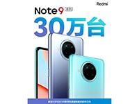 Xiaomi продала 300 тысяч Redmi Note 9 за несколько часов