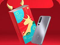 Xiaomi выпустила специальную новогоднюю версию смартфона Mi 10 5G