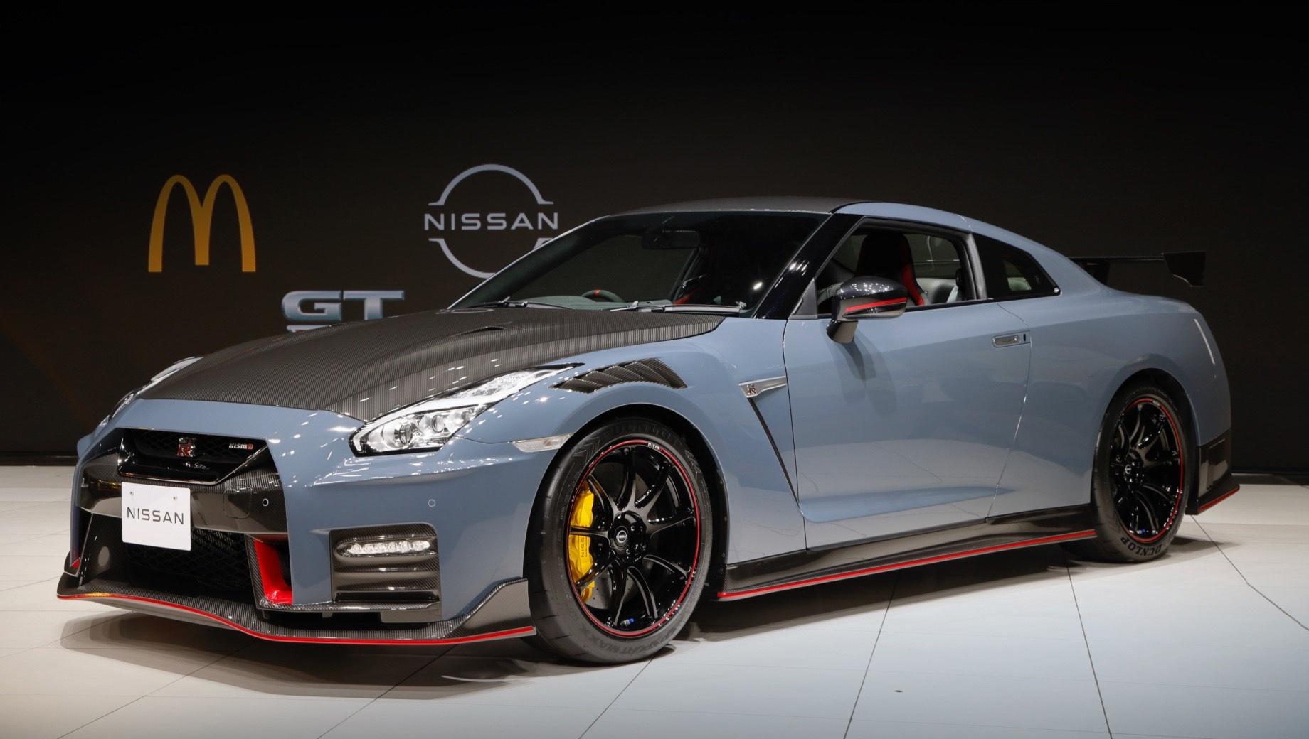 Nissan GT-R Nismo приобщит детей к спорткарам через фастфуд