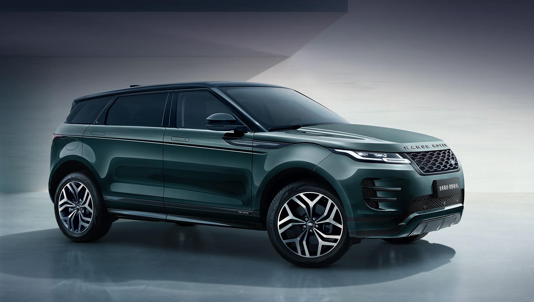 Длиннобазный Range Rover Evoque L высоко оценён в юанях