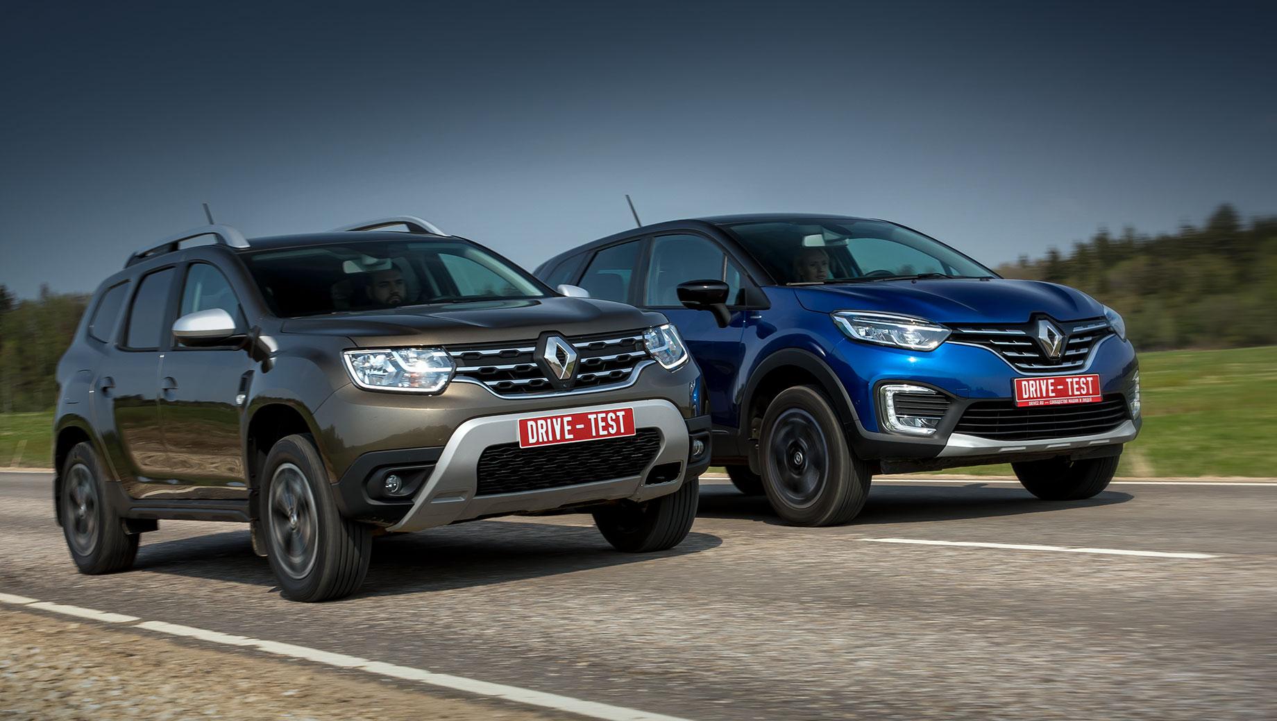 Тест-драйв: Вспоминаем о реинкарнации с кроссоверами Renault Duster и Kaptur