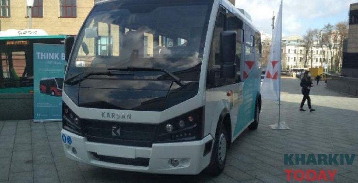 В 'Экополисе ХТЗ' создают 'парк парков' и будут вместе с турками собирать автобусы