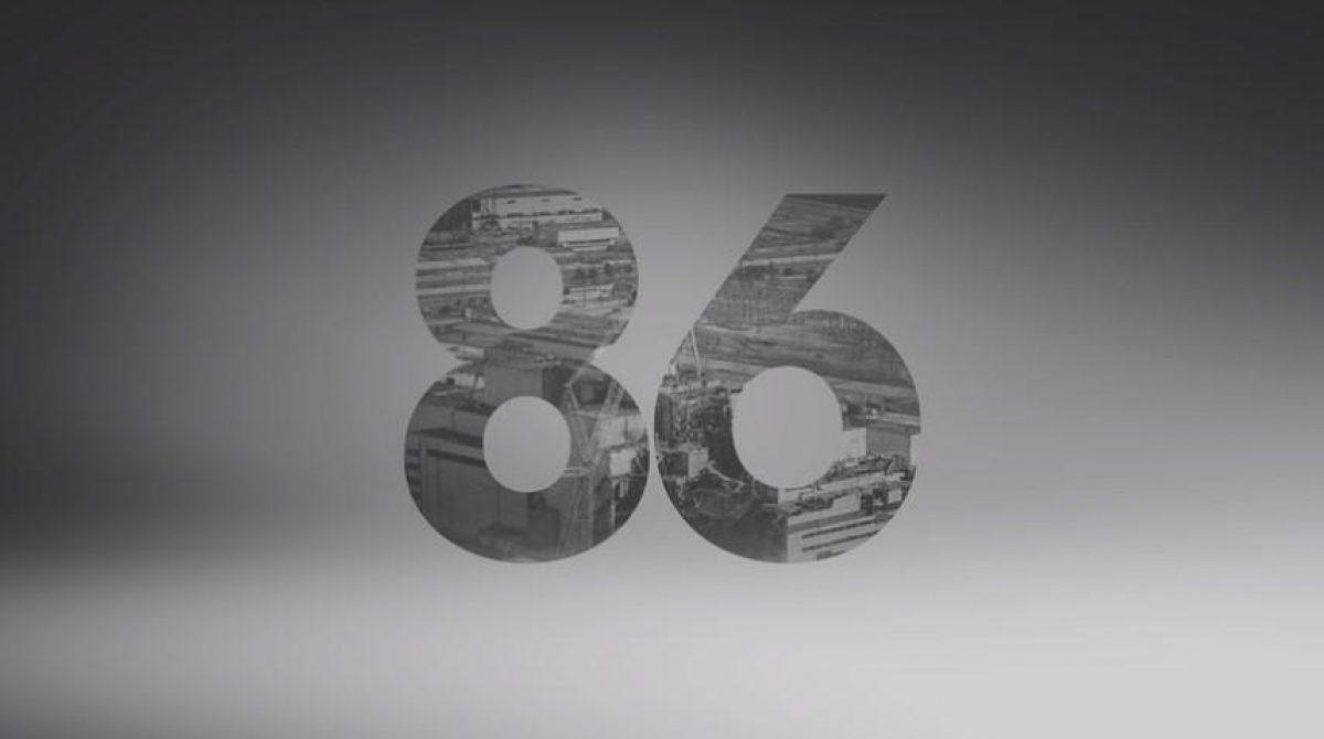 Украинские звезды записали сингл к годовщине Чернобыльской катастрофы