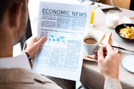 Первый в мире мотоцикл, который не падает
