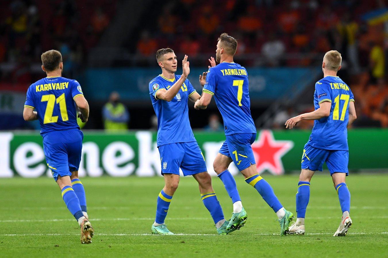 Реакция российских болельщиков на гол Украины в ворота Нидерландов. Видео