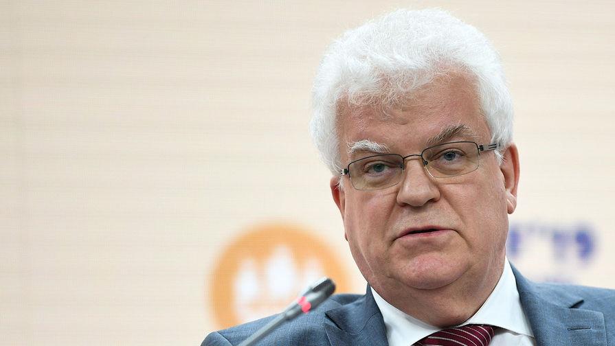 Чижов рассказал, что удерживает отношения России и ЕС от полного коллапса