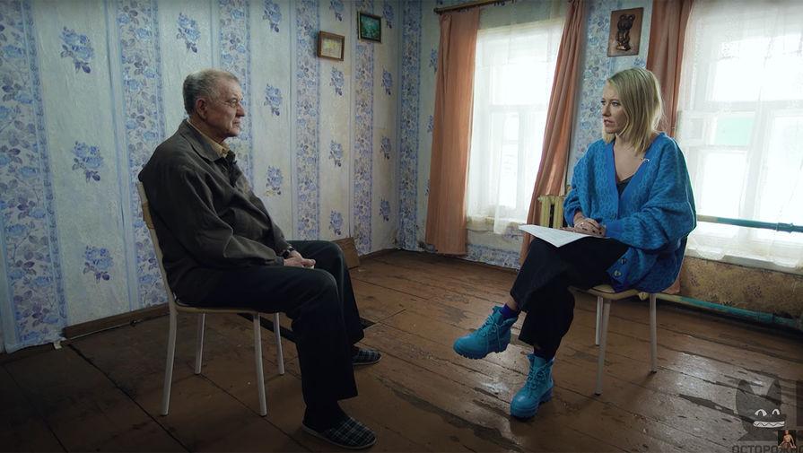 Жертва 'скопинского маньяка' попросит возбудить дело после его интервью Собчак