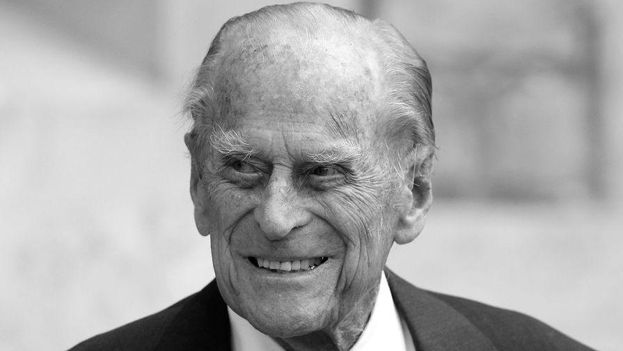 Английские клубы выразили соболезнования в связи со смертью принца Филиппа