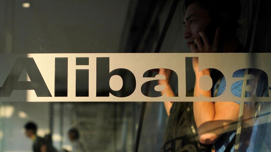 Китай назначил Alibaba крупнейший штраф в истории