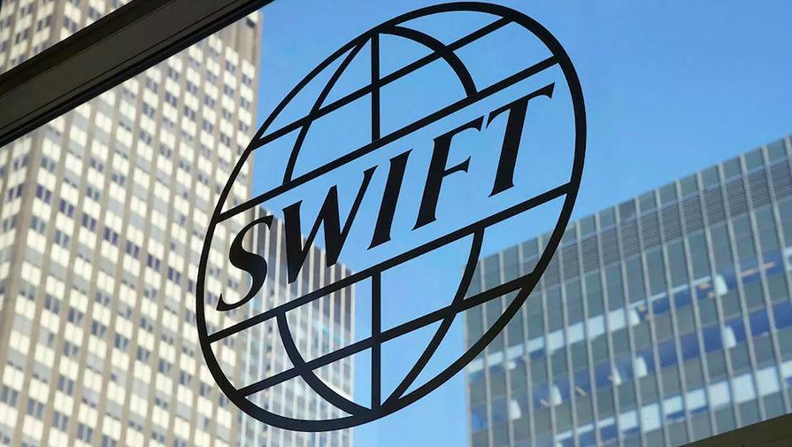 В Госдуме заявили, что SWIFT 'выстрелит себе в ногу' в случае отключения России от системы