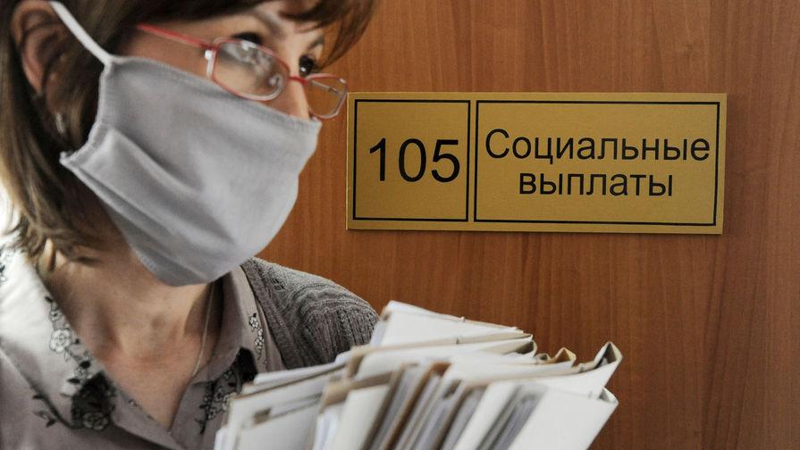 Российские юристы назвали причины отказа в выплате детских пособий