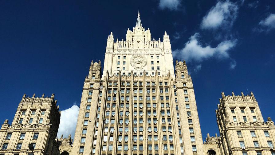 В МИД России сочли преждевременным обсуждение санкций против Мьянмы