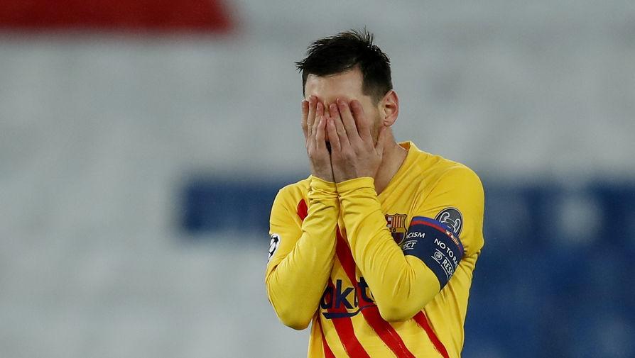 Месси пожаловался на судью матча 'Барселона' - 'Вальядолид'